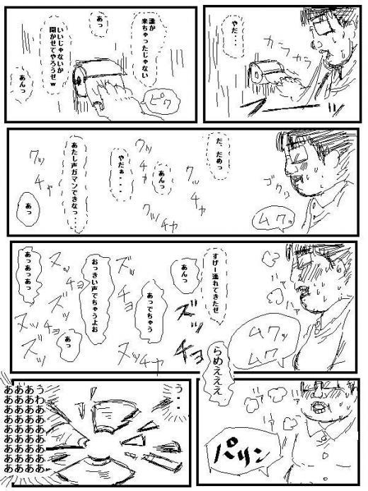 mukashiinzei68.jpg