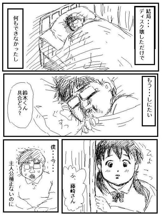mukashiinzei69.jpg
