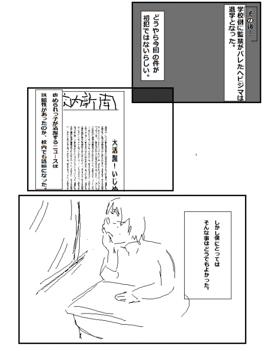 mukashiinzei74.png