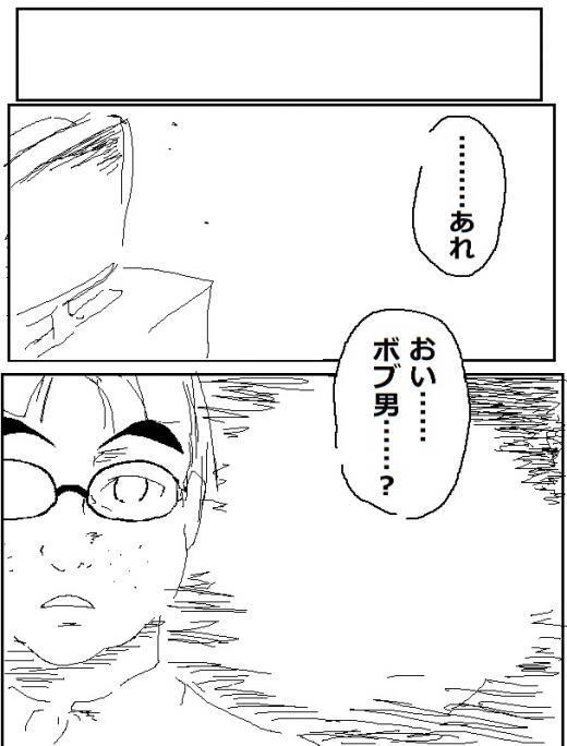 mukashiinzei75.jpg