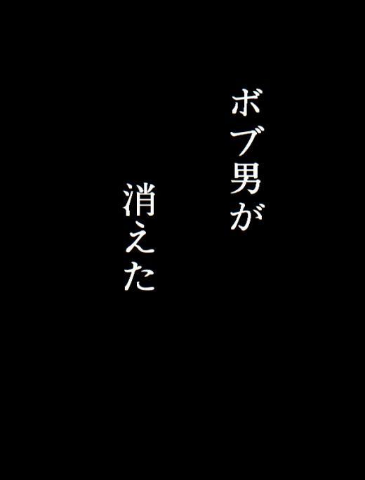mukashiinzei76.jpg