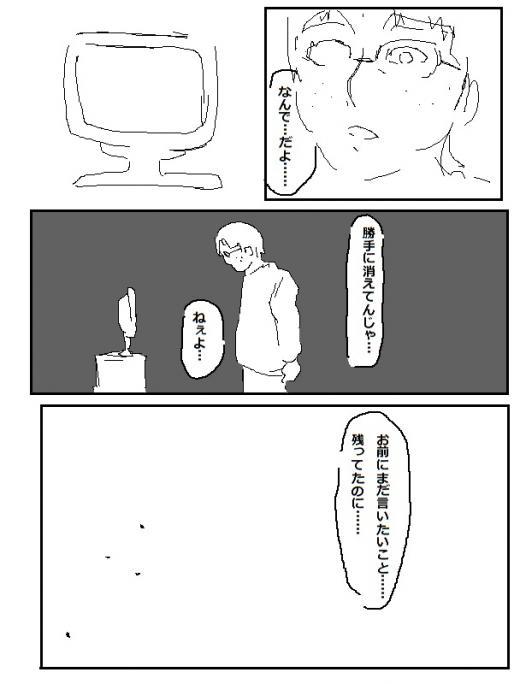 mukashiinzei77.jpg