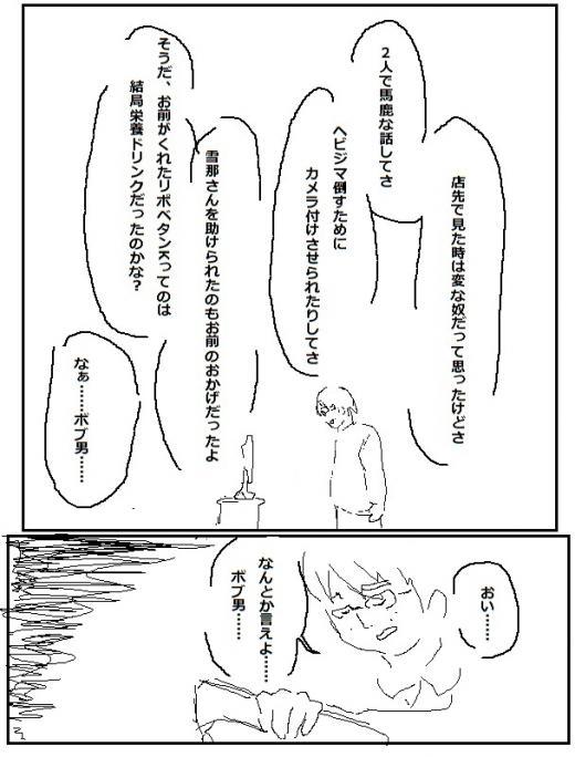 mukashiinzei78.jpg