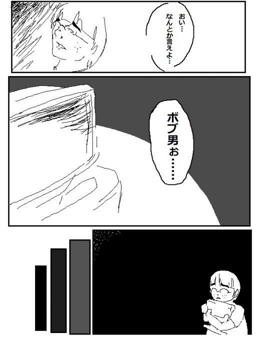mukashiinzei79.jpg