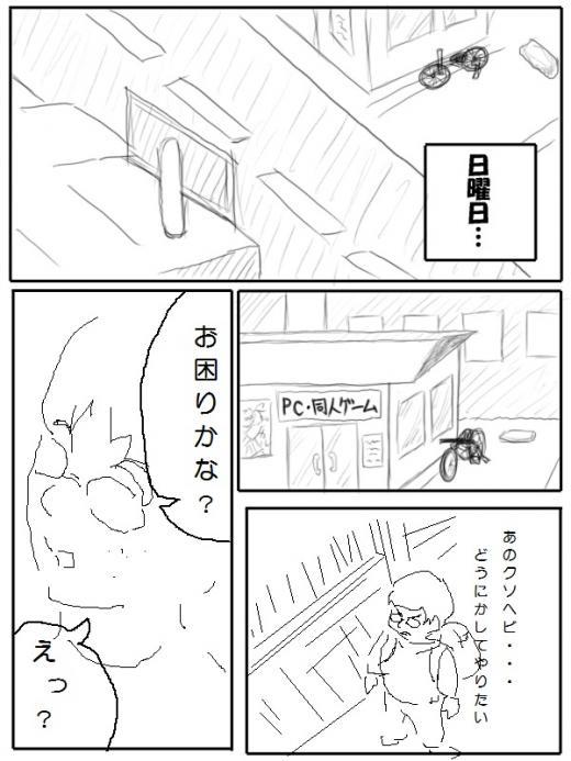 mukashiinzei7.jpg
