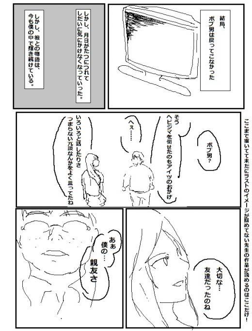 mukashiinzei80.jpg