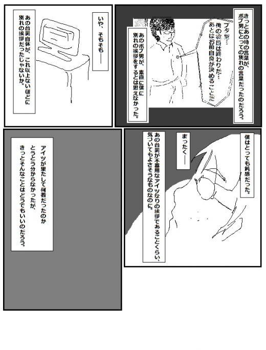 mukashiinzei81.jpg