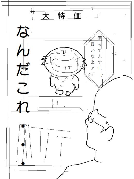 mukashiinzei8.jpg