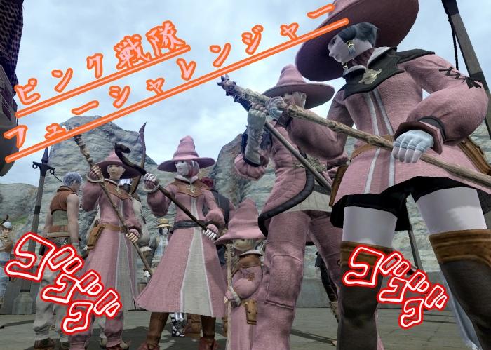 pinkranger.jpg