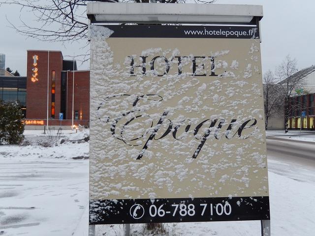 Hotel Epoque看板