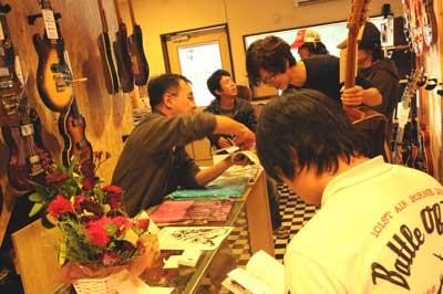 ギター展示会D