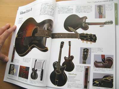 ギター歴史