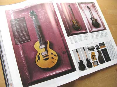 坂下ギター