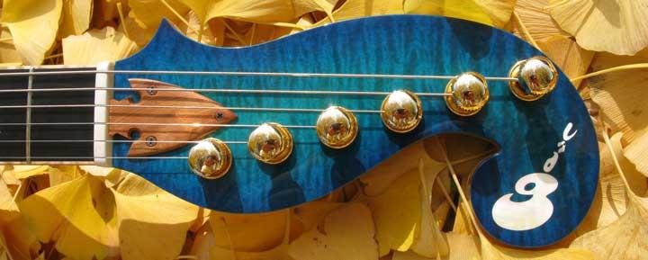 スクリーン4・ブルーギター