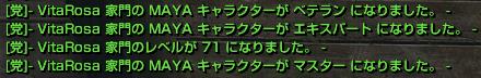 140103maya