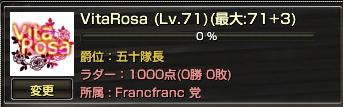 140103家門Lv