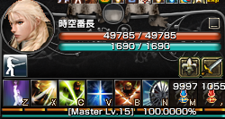 140101育成2