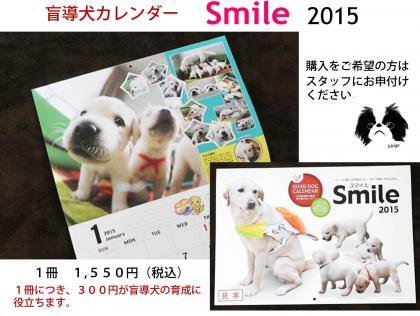 20141105-09.jpg