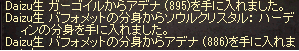 20141020-4.png