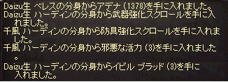 20141020-6.png