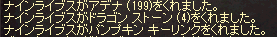 20141022-6.png