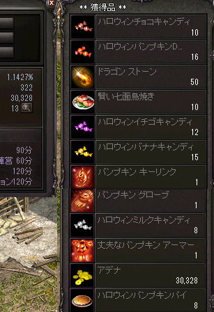 20141022-7.png