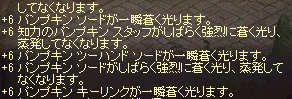 20141031-1.png