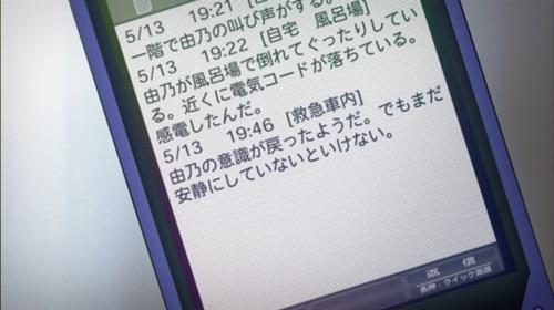 004_20111201215548.jpg