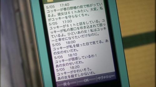 010_20111120152054.jpg