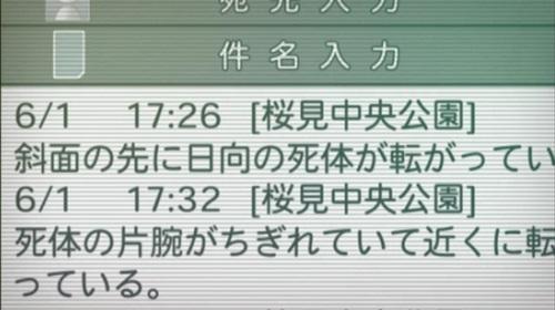 017_20111217124301.jpg