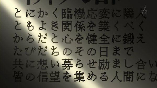 はがない01 (4)