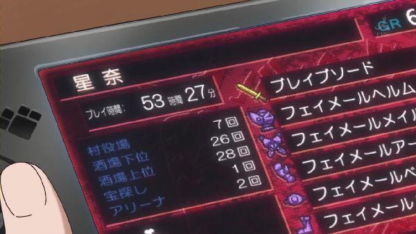 はがない02 (2)