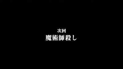 Fate Zero 7-8