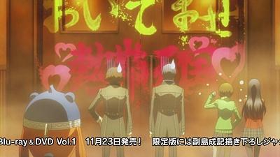 Persona4 7-6