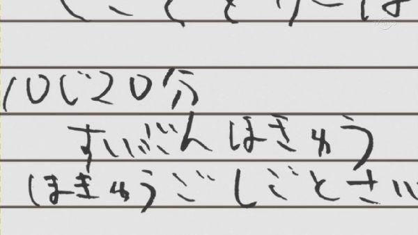 イカ09 (11)