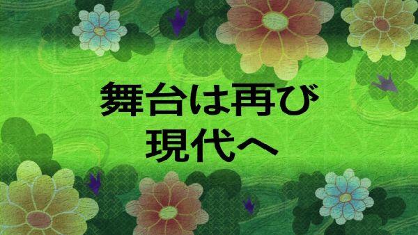 覚醒の鼓動 (9)