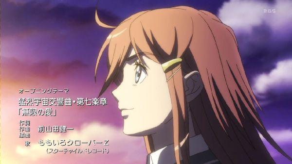 宇宙海賊01 (1)