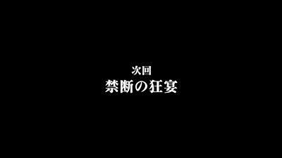 Fate-Zero-12-5.jpg