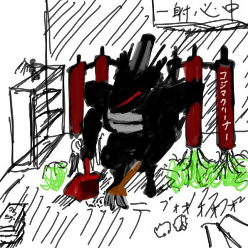 nikki_convert_20101105042824.jpg