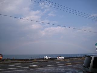 虹11・12