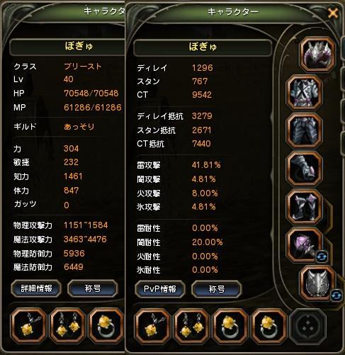 dragonnest_2011_0520_133454_906.jpg
