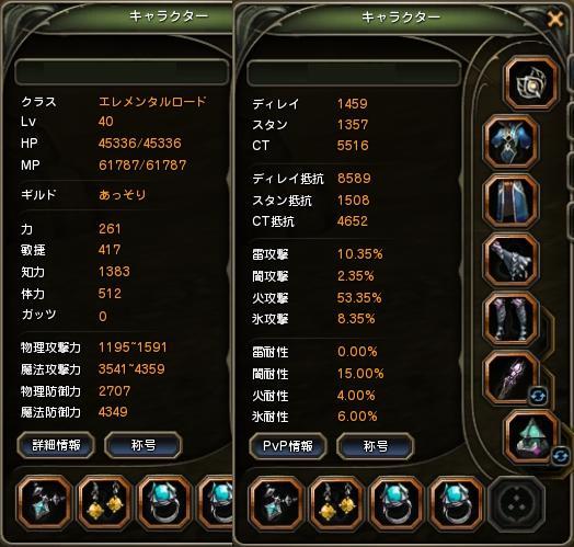 dragonnest_2011_0520_133808_406.jpg