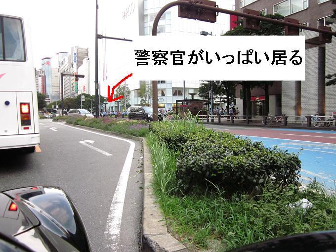 2011091109.jpg