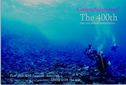 2010-11-23-1121-45_convert_20101123113121.jpg