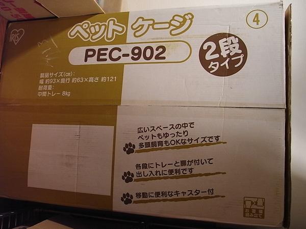 cage_s.jpg