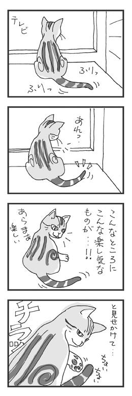 vol_0001_03_web.jpg