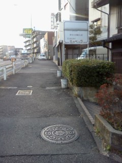 arima-genn6.jpg