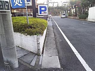 kuji2-2.jpg