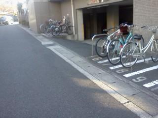 kuji3-11.jpg