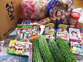 沖縄からの郵送物